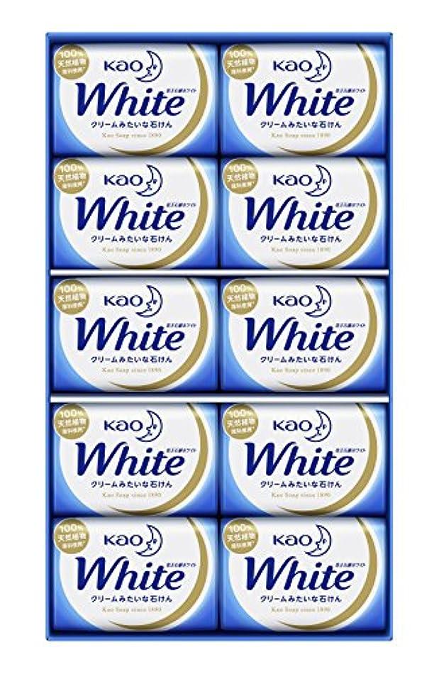 特に漏斗意識的花王ホワイト ギフト 85g 10コ K?W-10