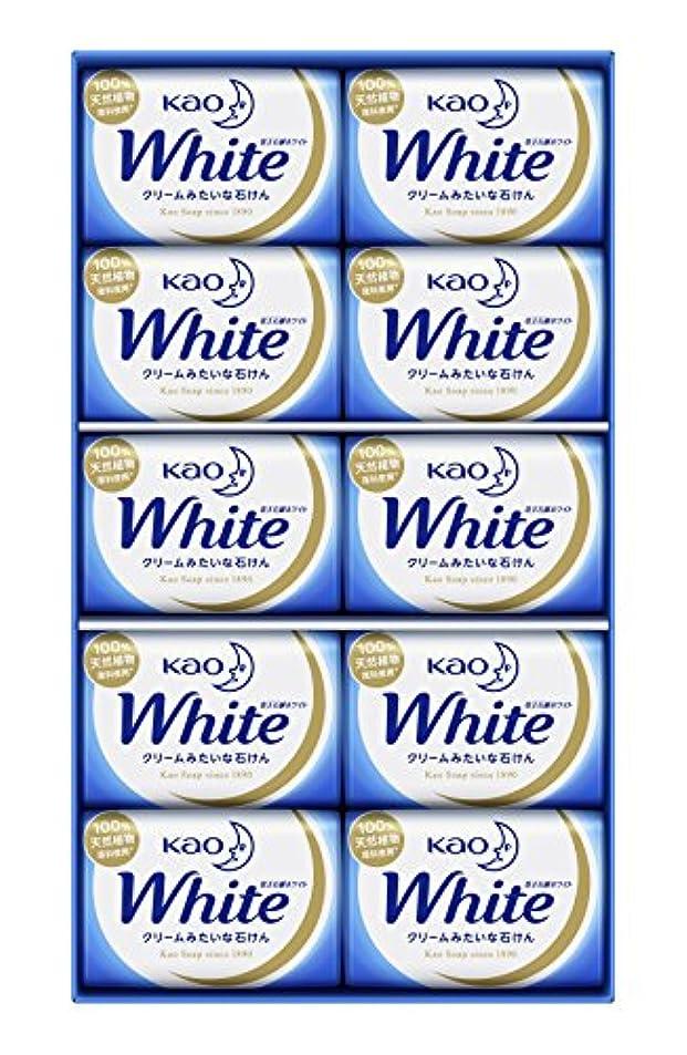 流産外観時系列花王ホワイト ギフト 85g 10コ K?W-10