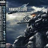 アーマード・コア ラストレイヴン オリジナル・サウンドトラック