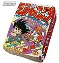 一番くじ 週刊少年ジャンプ50周年 B賞 ドラゴンボール ジャンプ型クッション DRAGON BALL