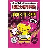 爆汗湯 ゲルマニウム快音浴 にごり ソーダスカッシュの香り(入浴剤)