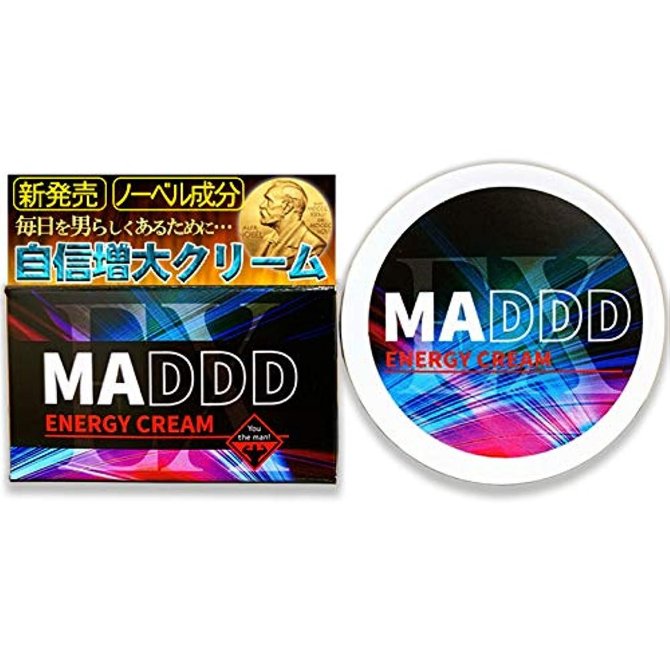 おとなしい結果科学者MADDD EX 増大クリーム 自信 持続力 厳選成分 50g (単品購入)