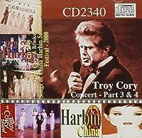 Troy Cory Sings - Harbin China Vol Two【CD】 [並行輸入品]