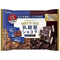ロッテ 乳酸菌ショコラ アソートパック 96g×18個