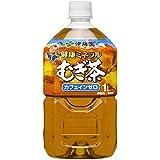 伊藤園 健康ミネラルむぎ茶  1L