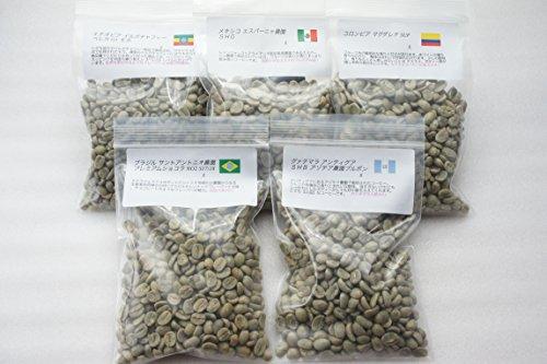 コーヒー生豆、プレミアム品質!① お試し100g/3種、5種パック (5種パック)