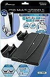 PS5用 マルチスタンド5(ブラック)
