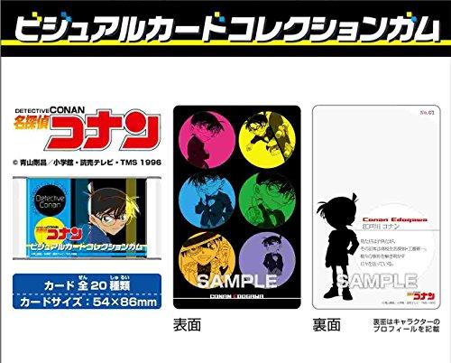 名探偵コナン ビジュアルカードコレクションガム 20個入りBOX (食玩)