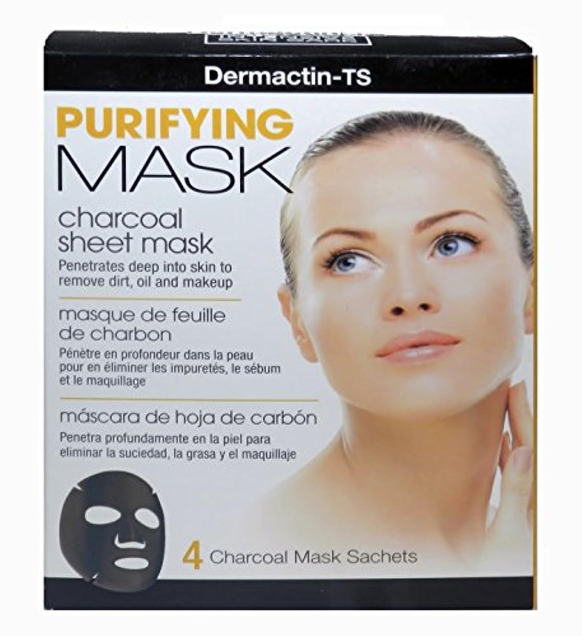 外出彼満州Dermactin-TS カーボール4カウント付浄化マスク(4パック) (並行輸入品)