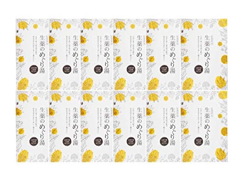 ために省列挙する松田医薬品 生薬のめぐり湯 30g 12個セット