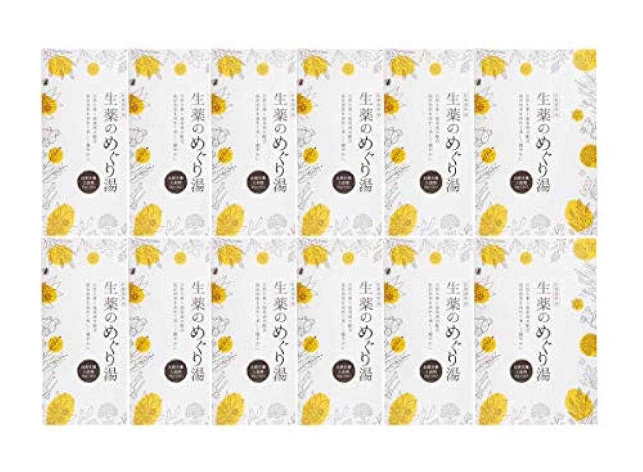 フローティングくにおい松田医薬品 生薬のめぐり湯 30g 12個セット