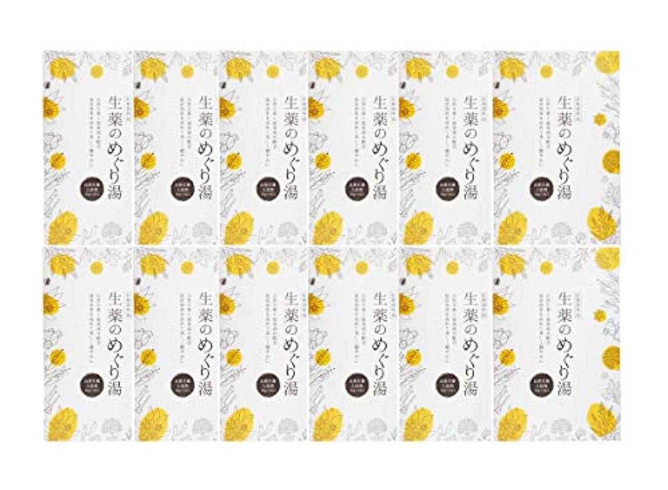 パリティ葉っぱリズミカルな松田医薬品 生薬のめぐり湯 30g 12個セット