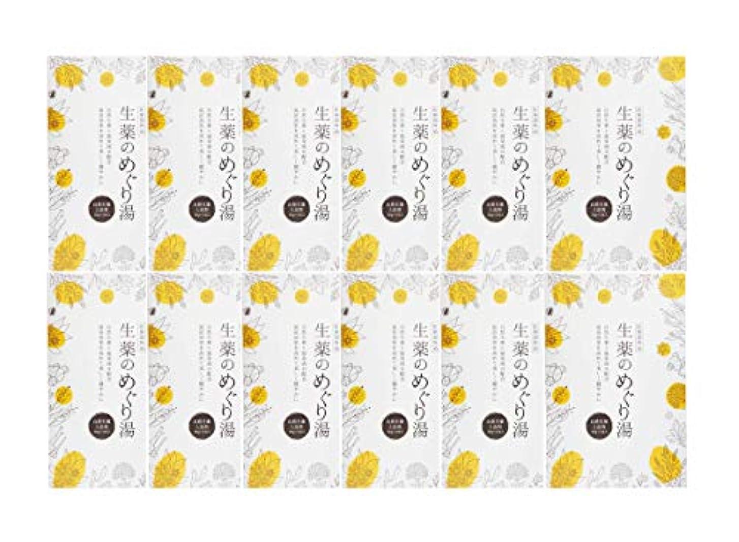 ネコマリン意味のある松田医薬品 生薬のめぐり湯 30g 12個セット