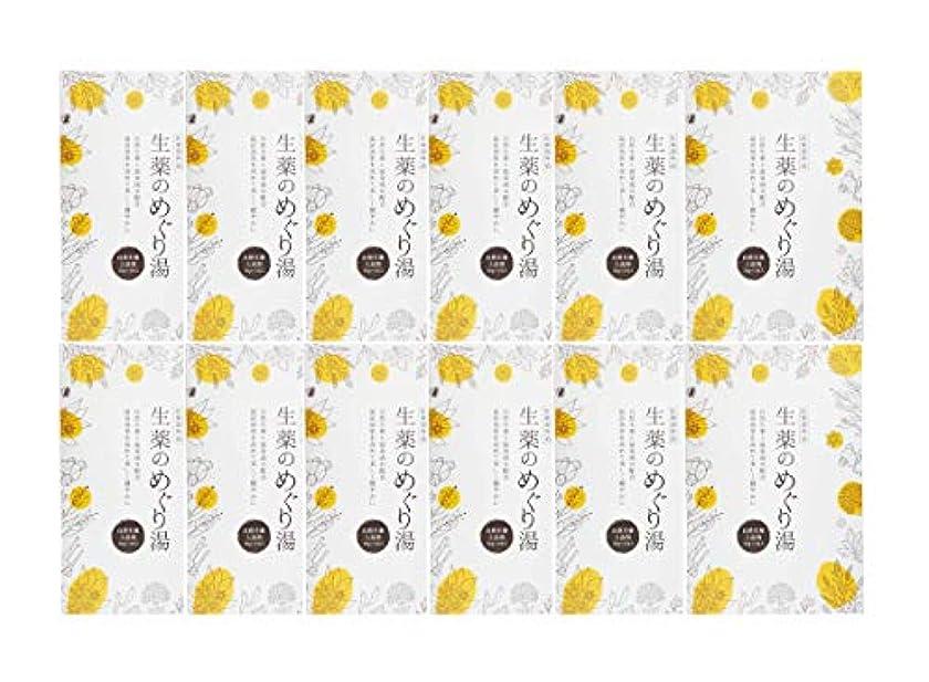 バターリール間違えた松田医薬品 生薬のめぐり湯 30g 12個セット