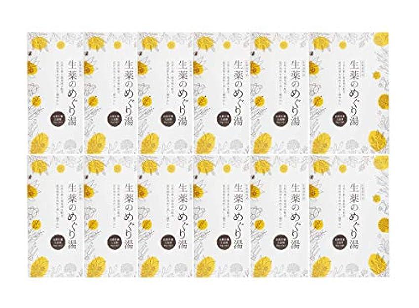コアハーネス皿松田医薬品 生薬のめぐり湯 30g 12個セット