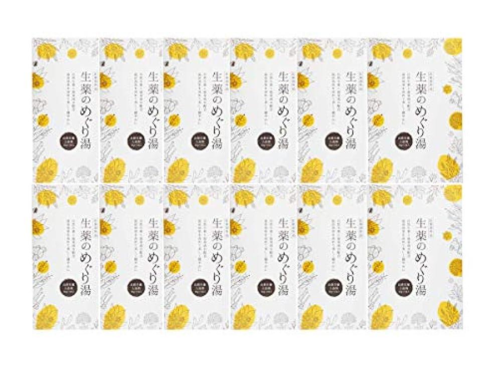 採用するペアゆでる松田医薬品 生薬のめぐり湯 30g 12個セット