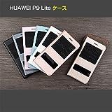 HUAWEI P9 LITE ケース 手帳 レザー 窓付き レザーケース シンプルでおしゃれなケース レザーケース P9LITE-HW01-W60606 (ゴールド)