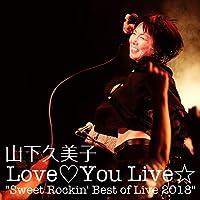 山下久美子Love You Live Sweet Rockin' Best of Live 2018