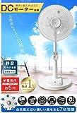 タンスのゲン 7枚羽根 扇風機 DCモーター 風量4段階 静音 省エネ リモコン タイマー機能 首振り メーカー1年保証 ホワイト×ブラック 42100002 01