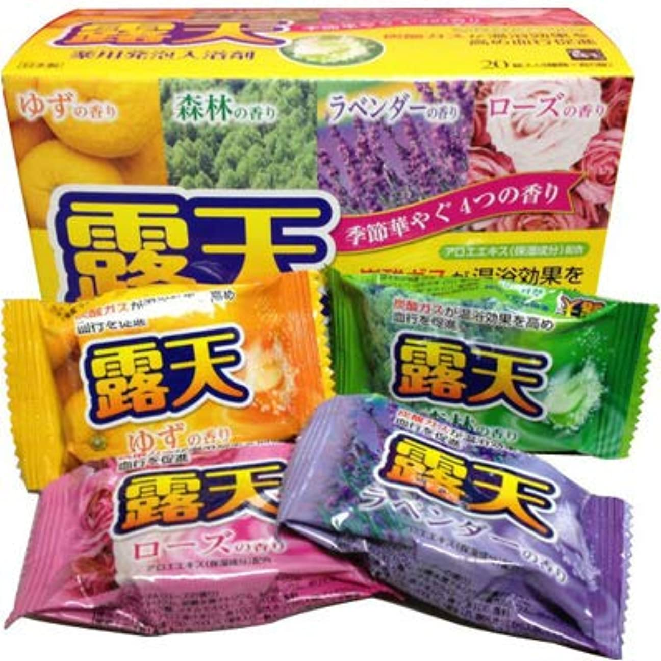 行列セーブ書士薬用発泡入浴剤 露天40g 4種類アソート(1セット400個入)