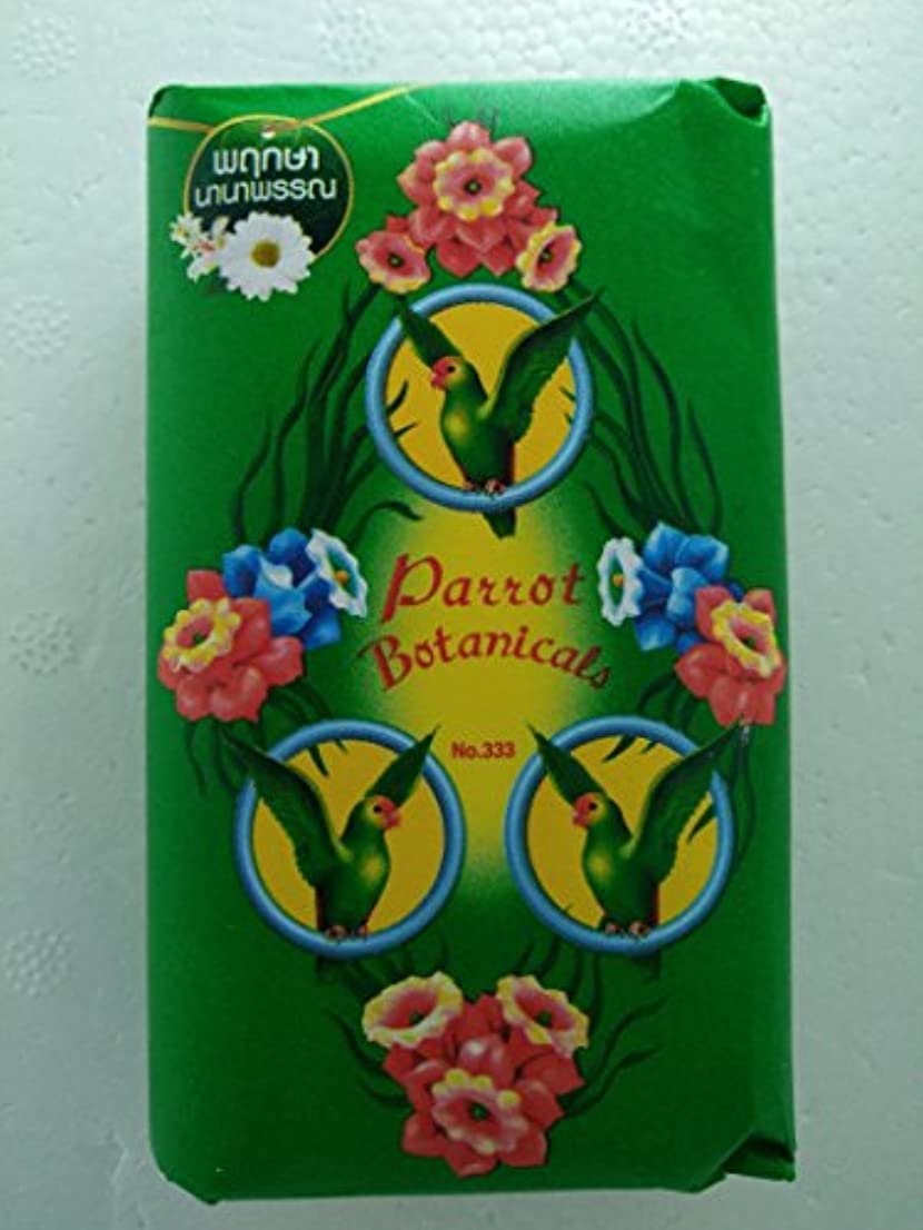 スズメバチコインランドリー著作権parrot soap, Refreshing Floral Fragrance 4 X 60 g