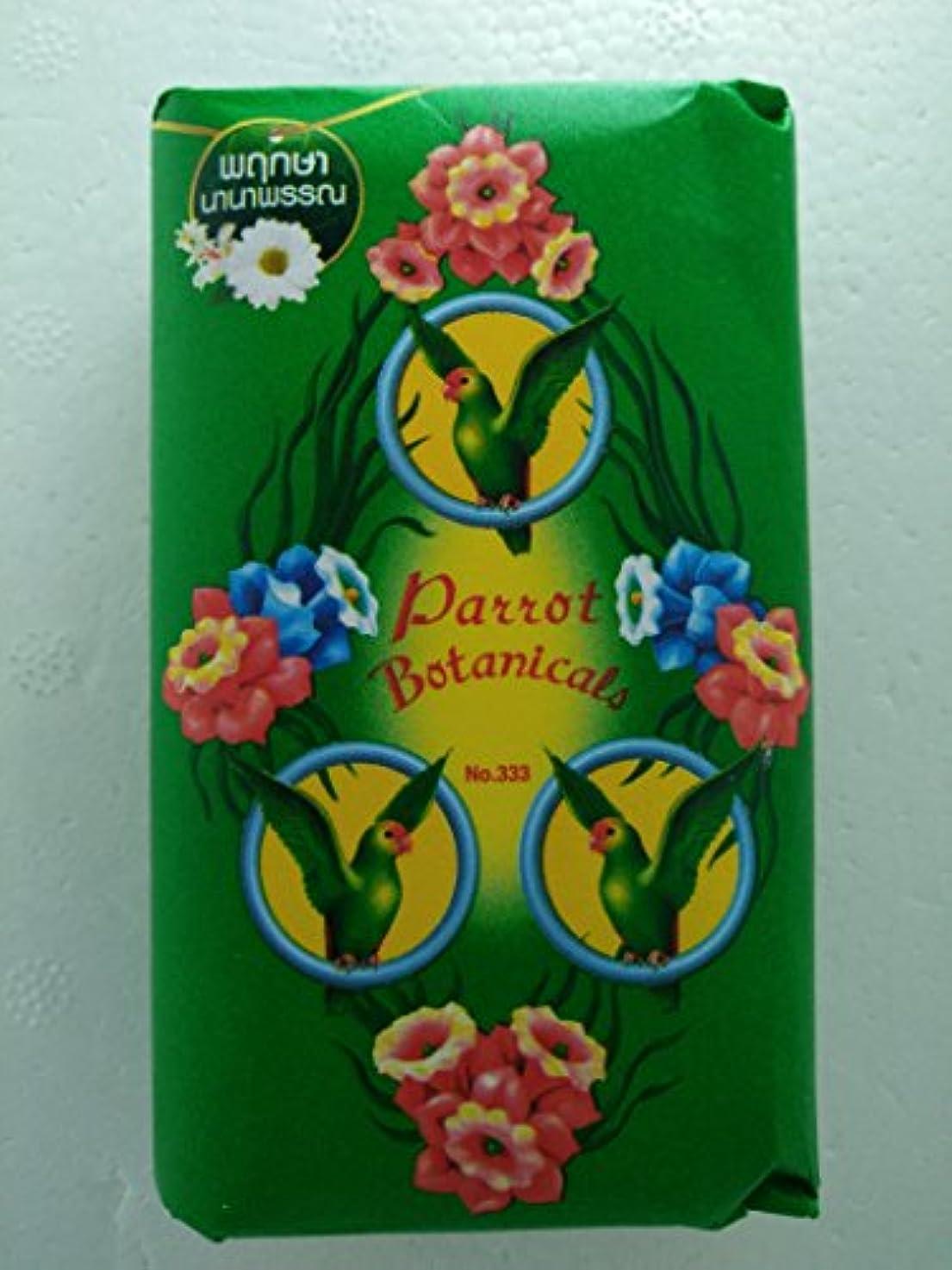 告発好意的液体parrot soap, Refreshing Floral Fragrance 4 X 60 g