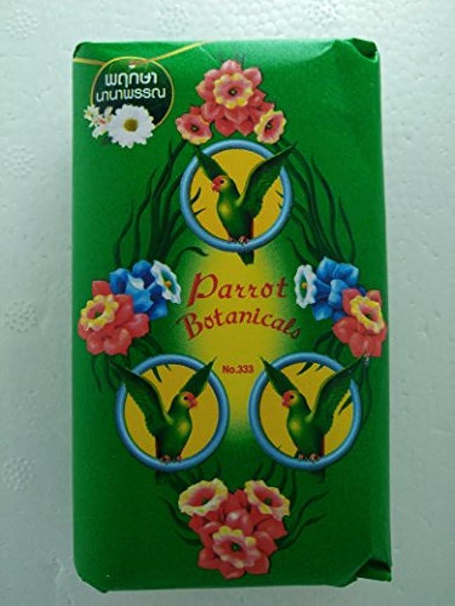 天気大混乱絶対にparrot soap, Refreshing Floral Fragrance 4 X 60 g