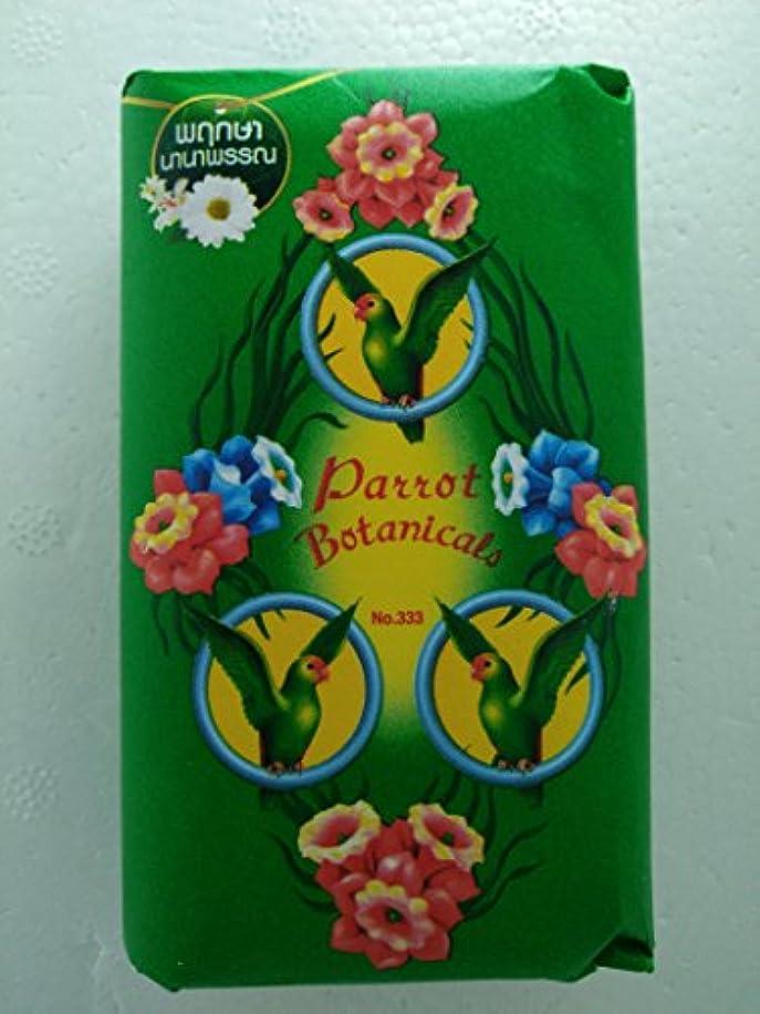 スムーズにデンプシー偉業parrot soap, Refreshing Floral Fragrance 4 X 60 g