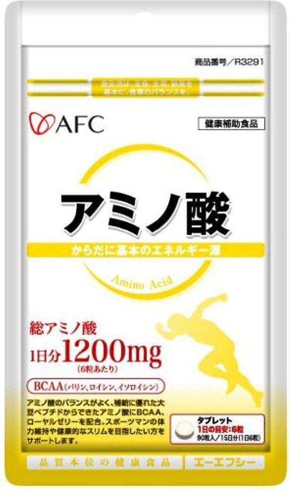 万歳食品反発するAFC 500円シリーズ アミノ酸 90粒入 (約15日分)