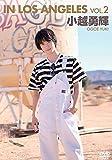 小越勇輝 IN LOS ANGELES VOL.2 [DVD]