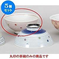 5個セット 夫婦茶碗 水玉ライン赤粒々中平 [11.6 x 5.5cm] 【料亭 旅館 和食器 飲食店 業務用 器 食器】