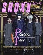 SHOXX(ショックス) 2016年 02 月号 [雑誌]()