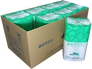 森を守ろう! トイレットペーパー シングル 55m 12ロール×8パック入り(全96ロール) 「100%再生紙で森林資源の保全に一躍を担う」漂白剤・蛍光剤は未使用 安心の国産品(岐阜県美濃市にて製造)