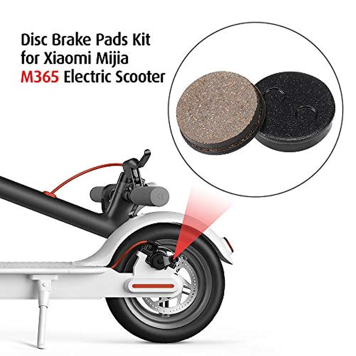 ガイドライン用心するテストRakuby スケートボードリアディスクブレーキアクセサリー ブレーキパッドキット M365電動スクーター 用 交換パーツ