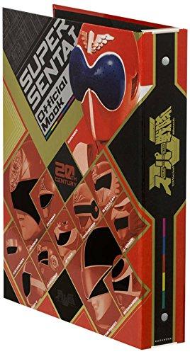 スーパー戦隊 Official Mook 20世紀 専用バインダー (講談社シリーズMOOK)