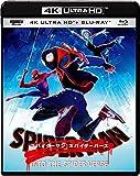 スパイダーマン:スパイダーバース 4K ULTRA HD & ブルーレイセット(初回生産限定) [4K ULTRA HD + Blu-ray] 画像