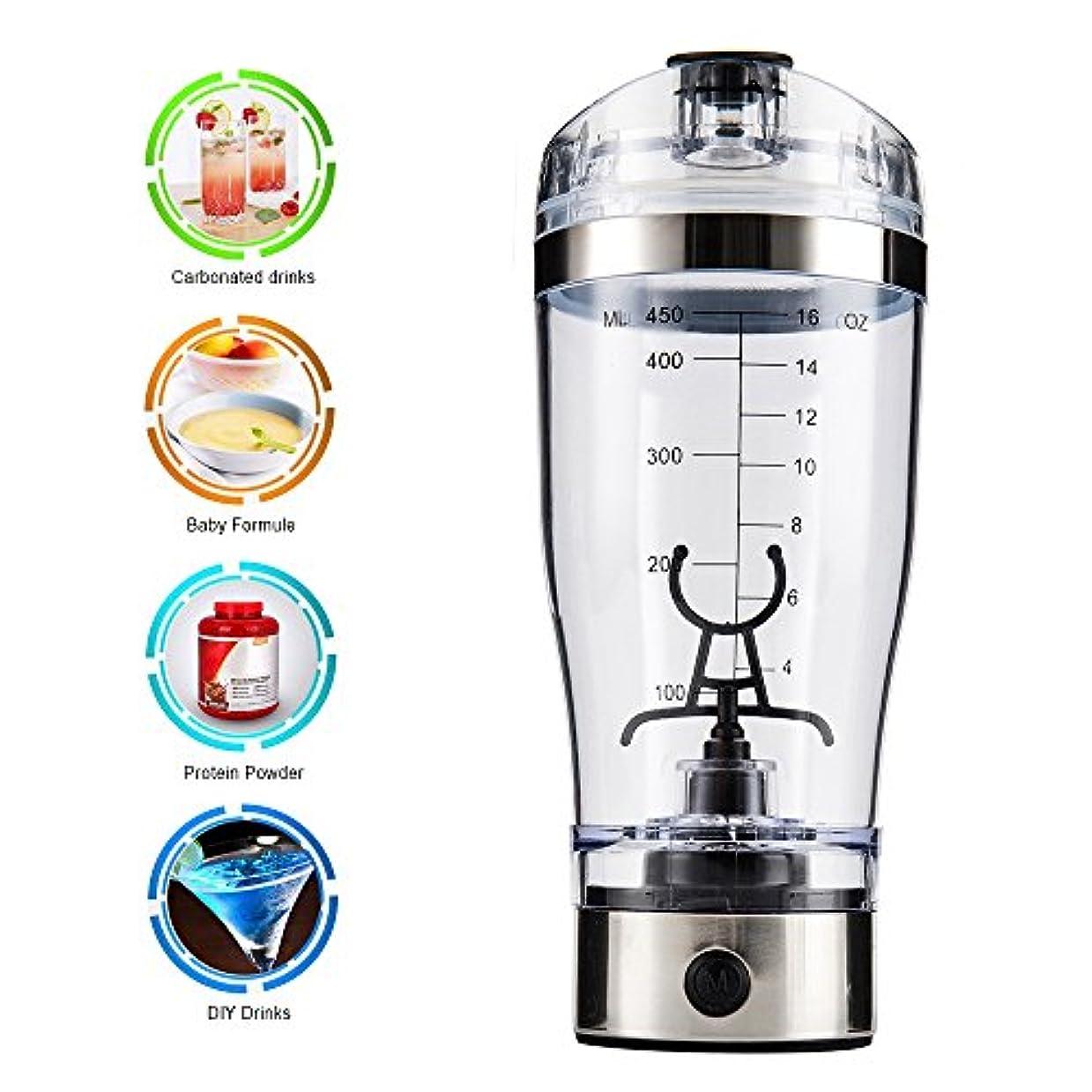 ホップミリメートル量でLittlegrass 電動シェーカー シェーカー 電動 耐熱 混ぜるカップ オート 電動式 食品グレード 高品質 450ml