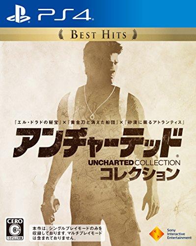 【PS4】アンチャーテッド コレクション Best Hits