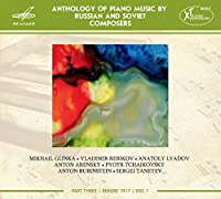Anthology of Piano Music by Russian & Soviet Composers, Vol. 8 by Nikita Mndoyants