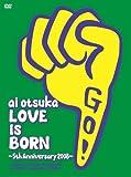 大塚 愛【LOVE IS BORN】~5th Anniversary 2008~ at Osaka-Jo Yagai O…