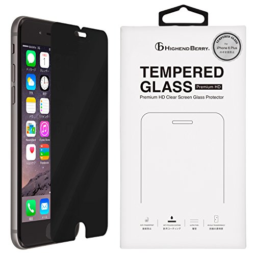 Highend berry 3D touch 対応 Apple iPhone6s plus / iPhone6 plus 5.5インチ 日本製 覗き見防止 強化ガラス 液晶 保護フィルム 硬度9H 0.33mm