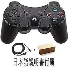 Pueleo PS3用 ワイヤレス デュアルショック3 ワイヤレスコントローラー互換 USB ケーブル付属(黒)