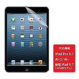 【2018年 新iPad (9.7インチ) 対応!】 Wrapsol (ラプソル) ULTRA (ウルトラ) 衝撃吸収フィルム 液晶面 保護 iPad Air/iPad Air2 対応 A021-IPDAP18