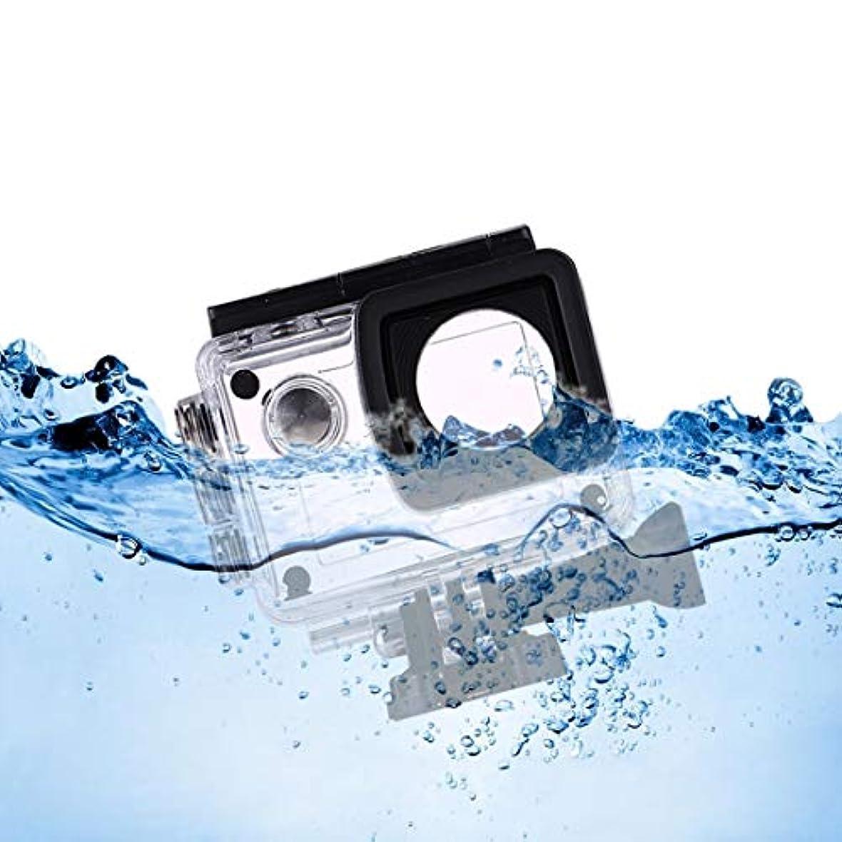 排除してはいけませんあざYWH カメラアクセサリー SJ5000 / SJ5000プラス/ SJ5000 WiFiスポーツカメラのレンズキャップ付き防水ハウジング保護ケースキット
