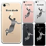 iPhone7 対応 ハード クリア 透明 ケース 保護フィルム付 バスケットボール スラムダンク