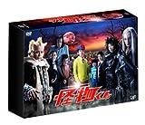 怪物くん DVD-BOX 画像
