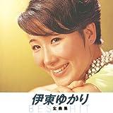 伊東ゆかり 全曲集(KING1600シリーズ第3期)