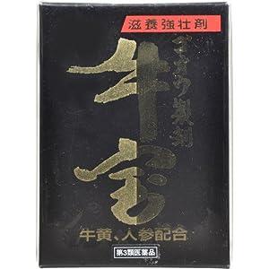 【第3類医薬品】牛宝 16カプセル