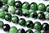 【 福縁閣 】【 ルビーインゾイサイト 】6mm 1連(約38cm)_R1649-6/A6-2 天然石 パワーストーン ビーズ
