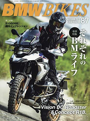 BMW BIKES(87) 2019年 10 月号 [雑誌]: ニューモデルマガジンX 増刊